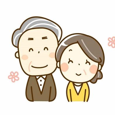 【親孝行プラン】夫婦茶碗とメッセージで伝える感謝〜一番人気の華やぎ懐石 お部屋食〜