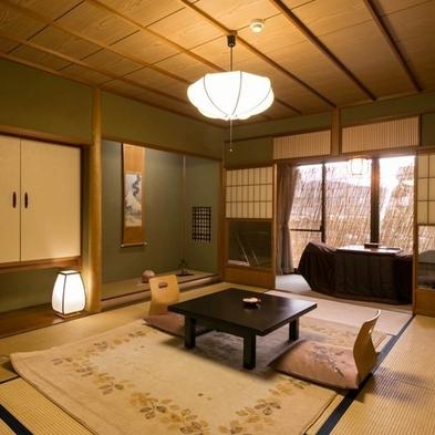 【本格懐石 部屋食】目に幸福、味わって口福 五穀豊穣〜金沢の季節を愛でる基本プラン〜