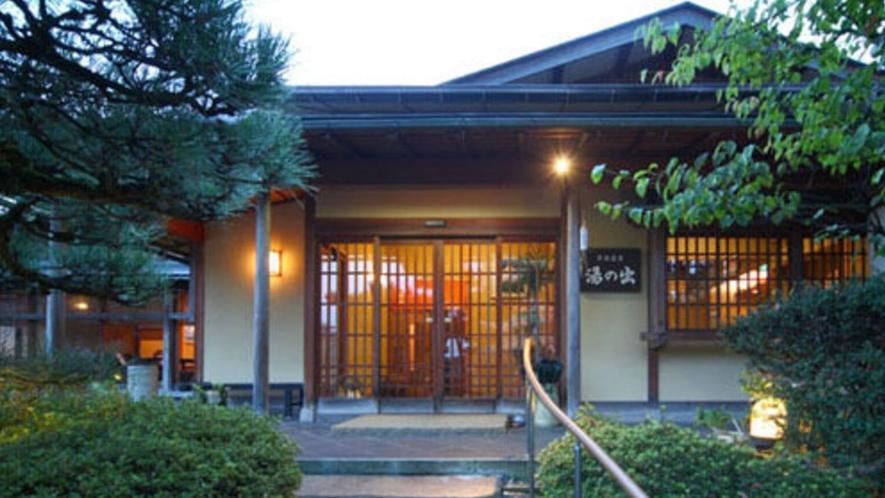 ■外観■  金沢市街から車で15〜20分。金沢の奥座敷でゆるりと優雅な休日を。