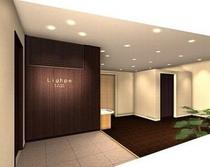 ホテルB1鍼灸マッサージ「ライペ光希治療院」