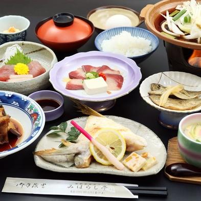 グレードアップ◆地元熊野で手に入る魚介を使ったボリューム満点日替わり和定食♪2食付