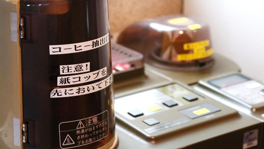 皆様に密かに人気のコーヒーマシンです。濃さも選べますよ。