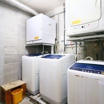 *館内には洗濯機も完備!長期滞在の方も安心です。