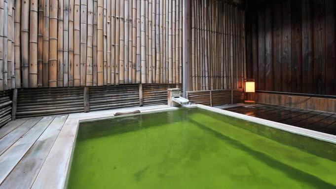 【県民支えあい★信州割SP】ひすい色の温泉に癒される熊の湯≪1泊2食スタンダードプラン≫