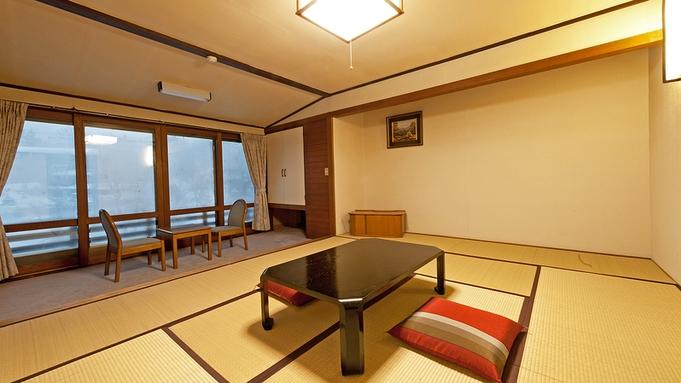 \\一人旅に★//贅沢♪10畳和室をひとり占め!おひとり様でゆったりプラン