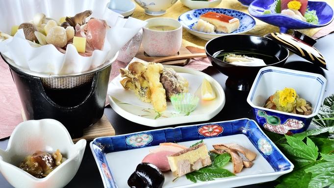 信州の恵み!旨味たっぷりきのこ料理《熊の湯信州茸づくしプラン》
