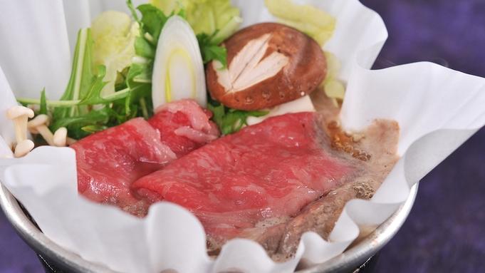 【県民支えあい★信州割SP】ちょっとお料理贅沢に♪≪1泊2食グレードアッププラン≫