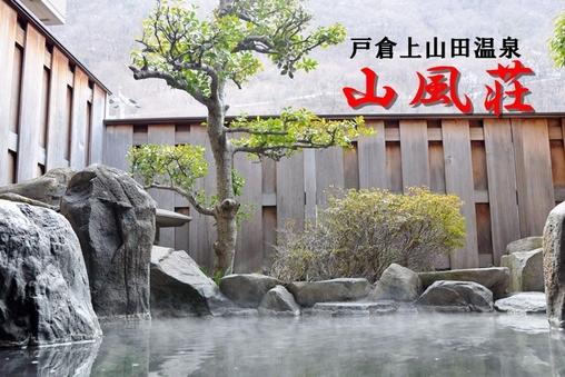 和室10畳(トイレなし)