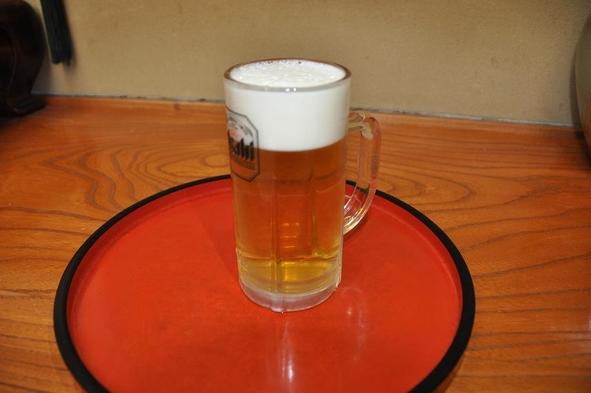【温泉】【50歳〜】スタンダート会席料理と温泉満喫プラン!さらに生ビール1本付