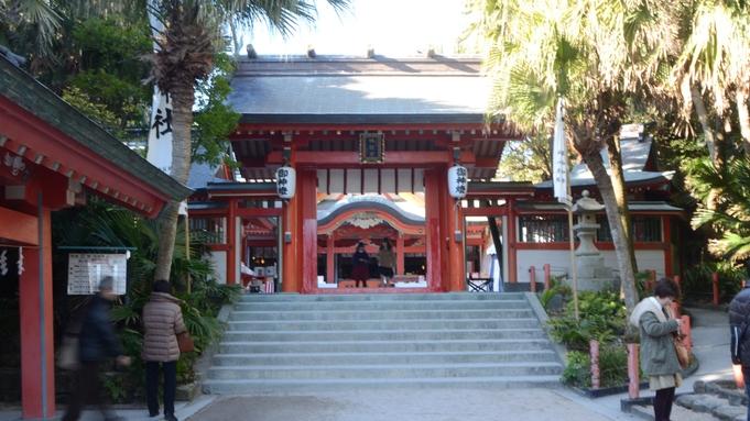 【朝食付き】青島神社まで徒歩10分!早朝のパワースポットで身も心も癒されよう