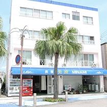 *【外観】青島駅から徒歩3分の好立地