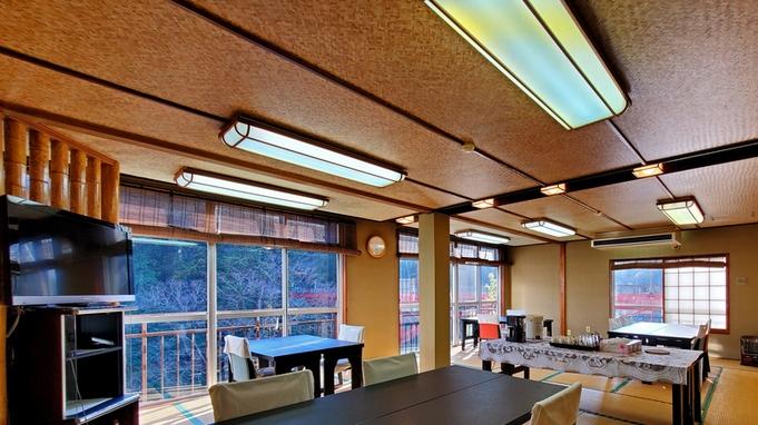【一泊朝食付き】絶景の多摩川ビューで寛ぎステイ。ビジネス利用も大歓迎☆