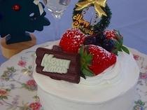 クリスマスケーキ」