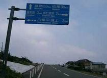 八幡平バイクツーリング