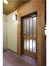 ■古代檜風呂の入り口