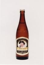 ■お風呂上がりに福島限定の野口英世版のサッポロ生ビールは、いかがですか?