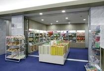 売店:地元名産品を数多く取り揃えております。