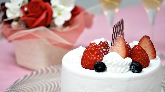 お得な特典付き記念日プラン♪デコレーションホールケーキをご用意♪食事は個室食事処☆