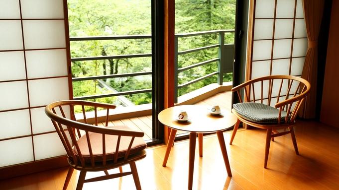 【禁煙室】温泉満喫!のんびりお部屋で夕食プラン