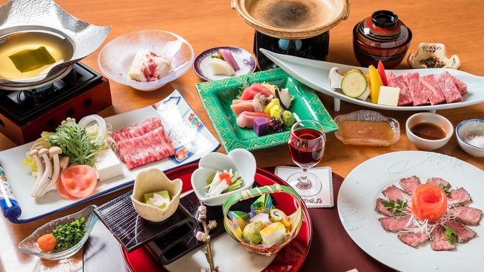 【相州牛三昧会席膳】神奈川ブランドビーフを満喫!露天風呂付き個室食事処プラン☆