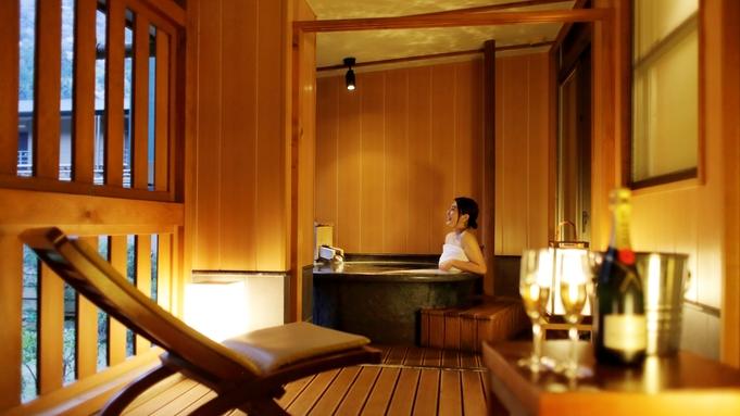 【禁煙室】露天風呂付和モダンスタンダードツイン☆食事は個室食事処
