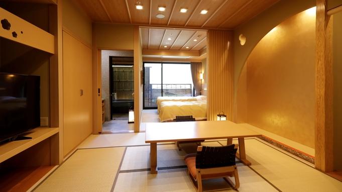 【禁煙室】温泉露天風呂付和室+ツインベッド■食事はお部屋食