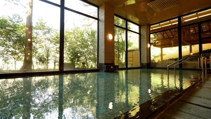 【夏季限定】箱根で過ごす夏!屋外プールと温泉で夏を大満喫♪露天風呂付き個室食事処プラン☆