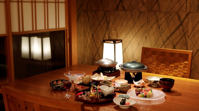 【連泊割引】2泊以上でお得に♪箱根を大満喫!露天風呂付客室 夕朝食個室食事処プラン