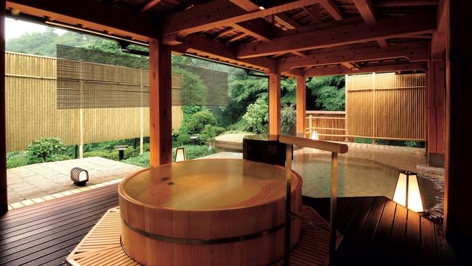 【連泊割引】2泊以上でお得に♪箱根を大満喫!■選べる3つのご夕食■食事処プラン