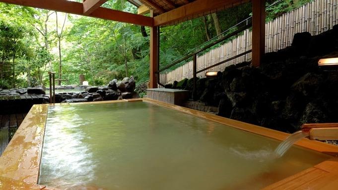【夏季限定】箱根で過ごす夏!屋外プールと温泉で夏を大満喫♪ご夕食お部屋食プラン☆