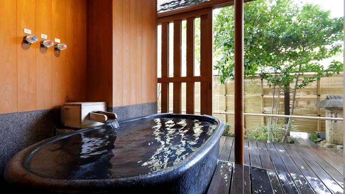 【禁煙室】露天風呂付和室10畳☆食事はお部屋食プラン