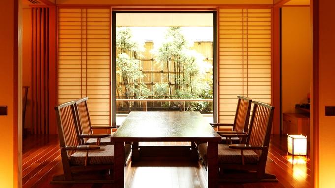 【禁煙室】専用露天風呂付特別室☆夕朝食共にお部屋食