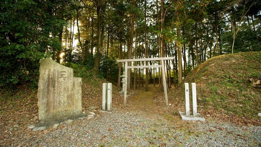 *三瀬砦跡