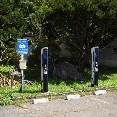 電気自動車充電スポット