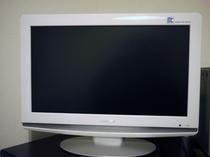 全室地デジ対応液晶TV完備