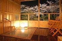 花露 夜桜