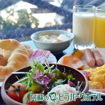 【朝食バイキング】パピヨン