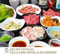 純韓国料理・焼肉「都」