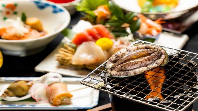 【秋冬旅セール】海の幸5大味覚 お部屋食 金目鯛・あわび・伊勢海老等の贅沢会席