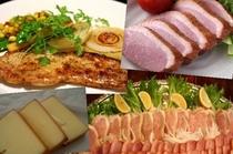 地場食材を生かした絶品スモーク料理