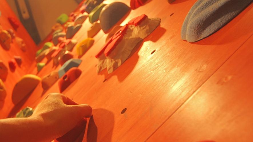 ◆【ボルダリング】