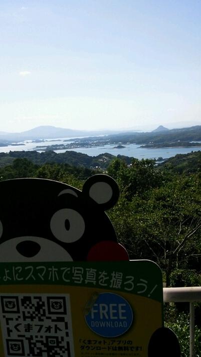 九州オルレ維和コース山頂からの絶景