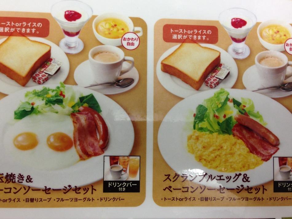 ☆★ モーニング・洋食(一例)★☆