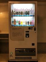 ★☆飲料・自動販売機☆★