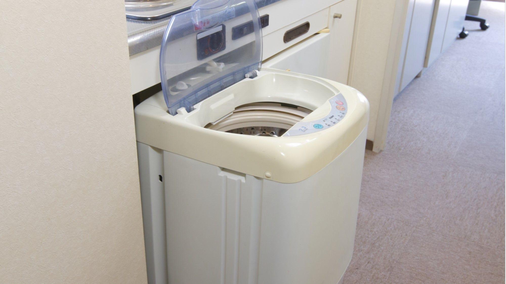 一部客室は洗濯機付きです