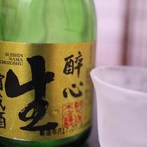【お酒】地元の銘酒も揃えております。ビール・日本酒・焼酎とお好みに合わせてご注文下さい。