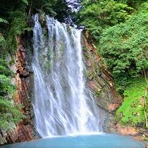 【周辺観光】丸尾の滝:当館から徒歩約5分★