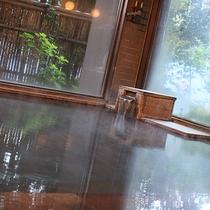 【大浴場】広々と手足を伸ばして温泉をお楽しみ頂けます。