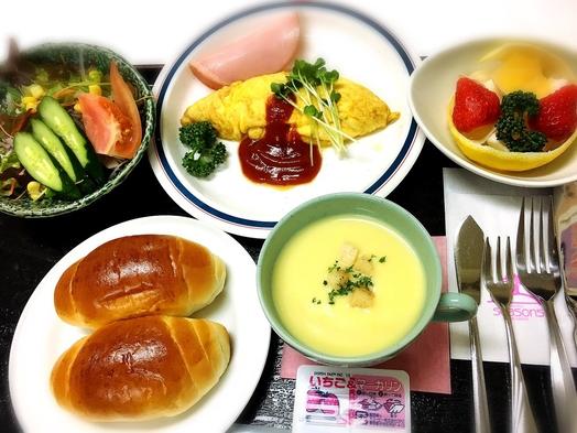 【シングル】スタンダードプラン(朝食付)