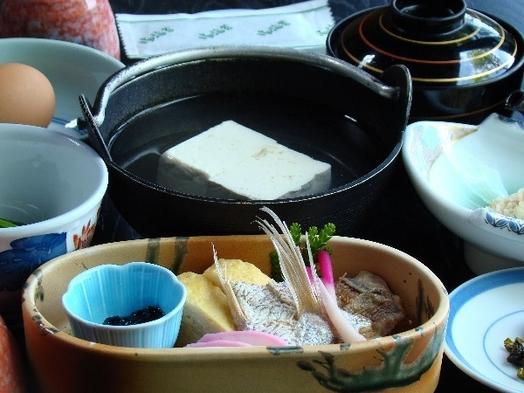 【朝食付き】にごり湯100選堪能プラン♪